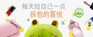 喵券,精打细算旗下优惠券搜索频道!